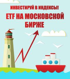 finex on forex.ru